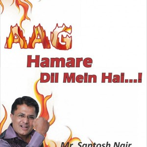 Aag-Hamare-Dil-Mein-hai-set-of-1-600x600