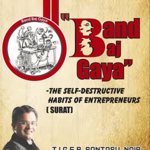 Band-Baj-Gaya-Surat-Set-of-2-600x600[1500]