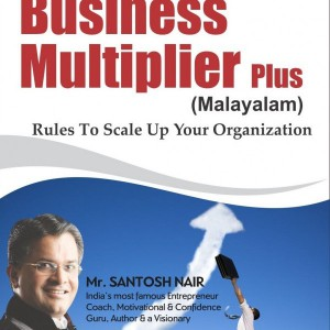 Business-Multiplier-Plus-Set-of-3-Malayalam-600x600[set3]