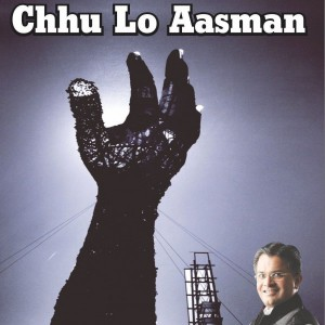Chu-Lo-Aasman-Set-of-2-600x600[set2]