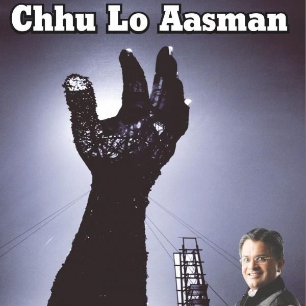 Chu-Lo-Aasman-Set-of-2-600×600[set2]