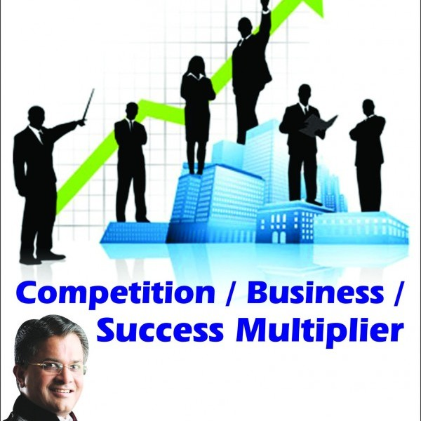 Competition-Success-Business-Multiplier-600×600[set3]