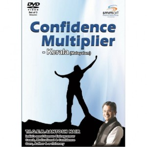 Confidence-Multiplier-set-of-2-Malayalam[set2]