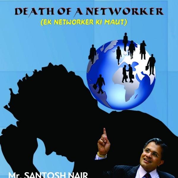 Death-Of-Networker-Set-of-2-600×600[set2]