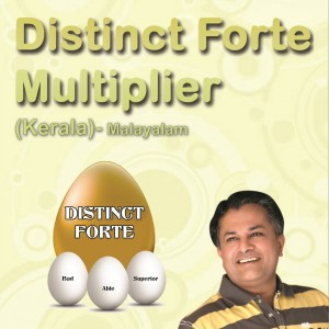 Distinct-Forte-Multiplier-Set-of-4-Malayalam-600x600