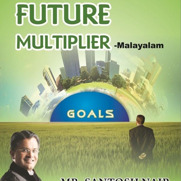 Future-Multiplier-set-of-4-Malayalam-600×600[set4]