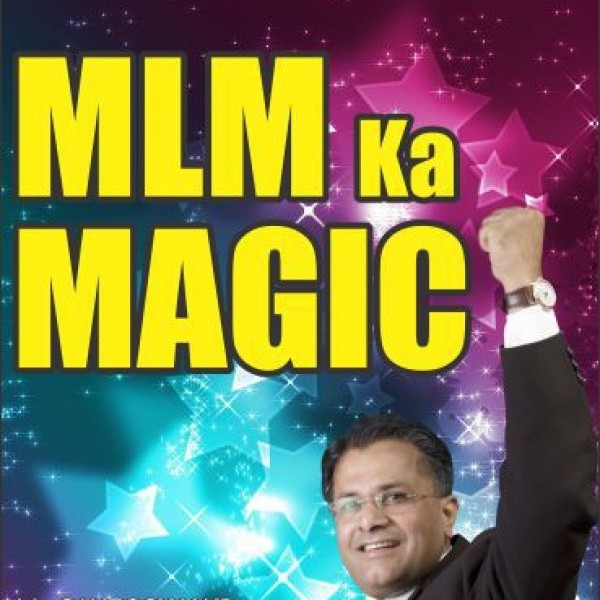 MLM-Ka-Magic-Set-of-2-600×600[set2]
