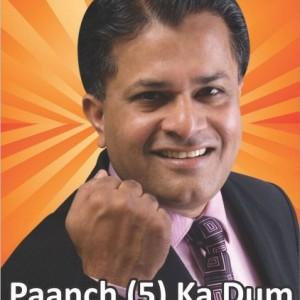 Paanch-5-Ka-Dum-600x600