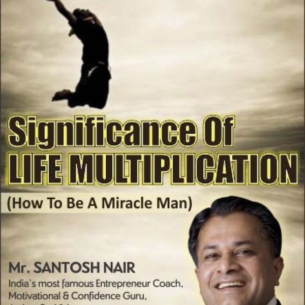 Significance-of-Life-Multiplication-Set-of-2-600×600[set2]