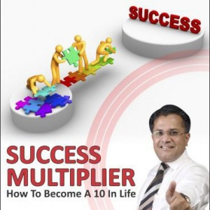 Success-Multiplier-300x300