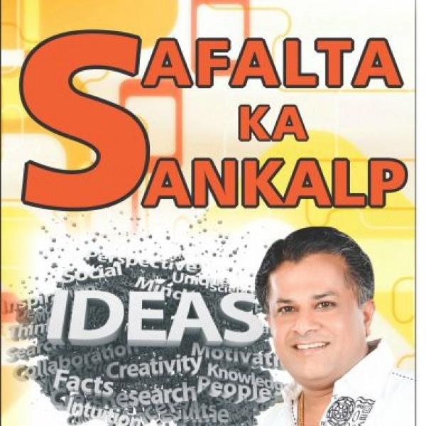 Safalta Ka Sankalp (Set of 2)