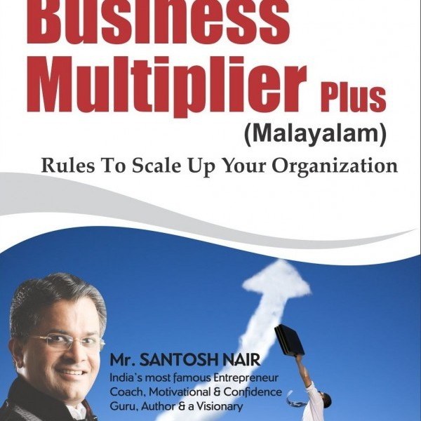 Business-Multiplier-Plus-Set-of-3-Malayalam-600×600[set3]