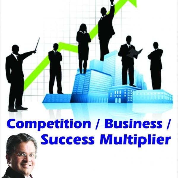 Competition-Success-Business-Multiplier-600×600[set3]
