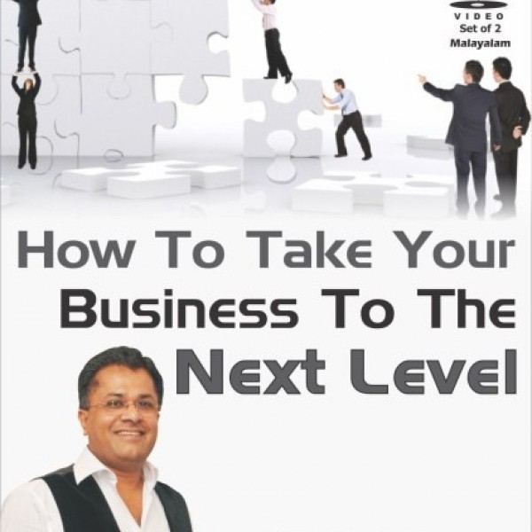 How-to-take-Business-to-the-next-level-Set-of-2-Malayalam-600×600
