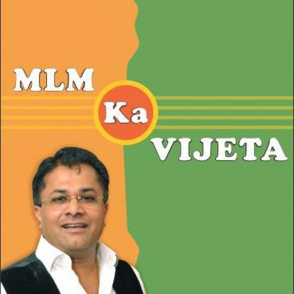 MLM-Ka-Vijeta-Set-of-1-600×600