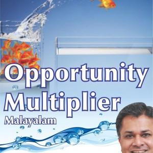 Opportunity-Multiplier-set-of-3-Malayalam-600x600[set3]