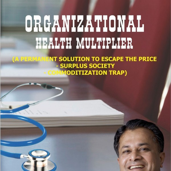 Organizational-Health-Multiplier-600×600[set1]