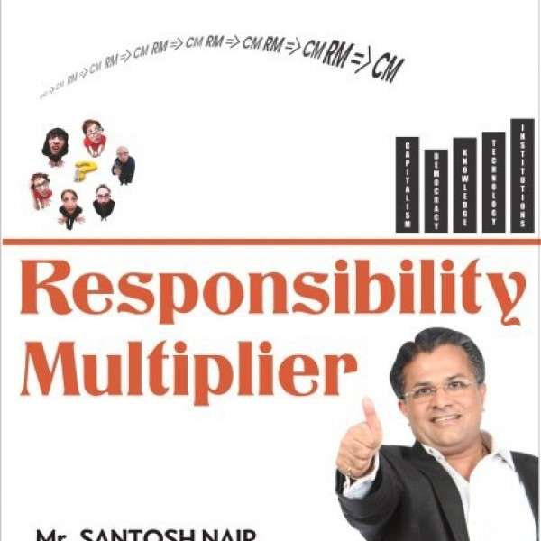 Responsibility-Multiplier-Set-of-1-600×600[set2]