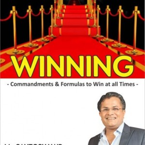 Winning-Commandments-And-Formulas-To-Win-At-All-Times-300x300