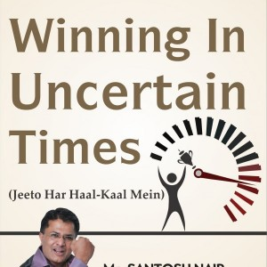 Winning-In-Uncertain-Times-Set-of-2-Shanmukhanand-300x300