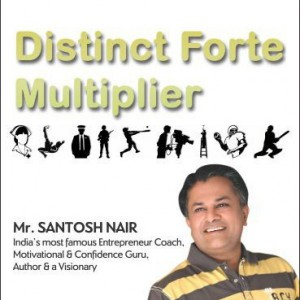 distinct_forte_multiplier-600x600